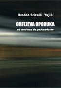 Brlenić-Vujić, Branka
