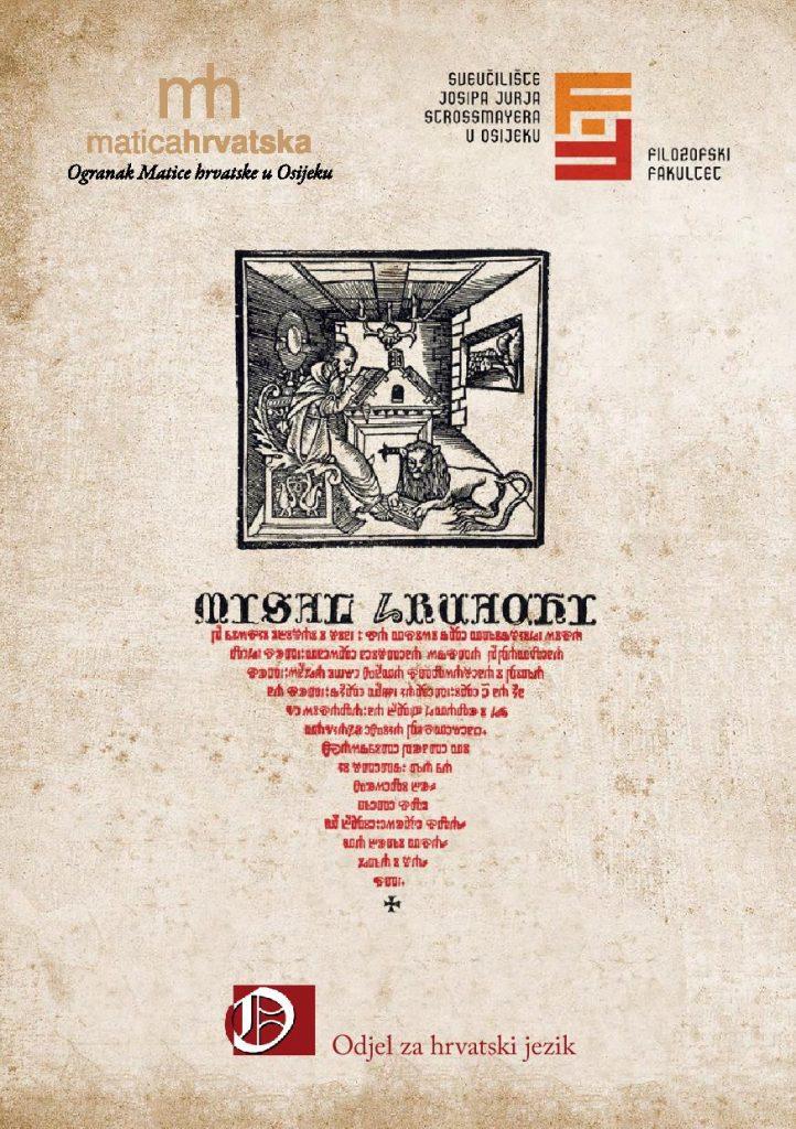 mh-osijek-misal-hruacki-page-001