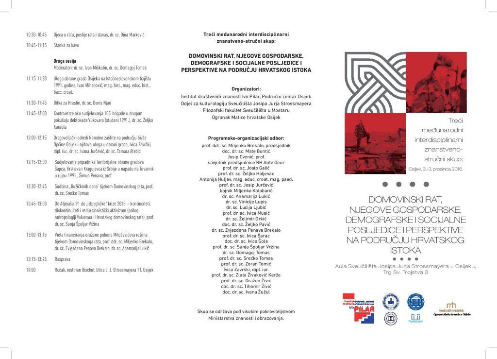 program-skupa-2016-1-page-001