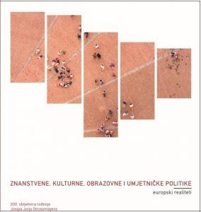 naslovnica_zbornik-europski-realiteti-1-011216