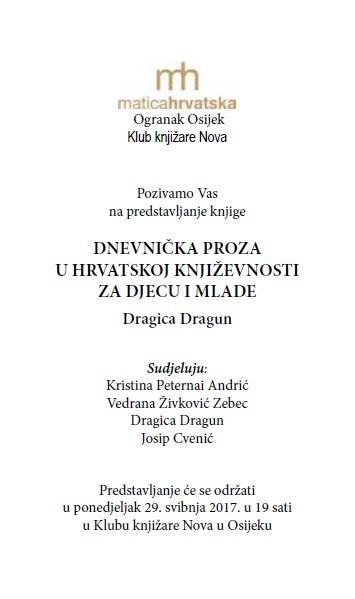 Pozivnica Dnevnička proza u hrvatskoj književnosti2