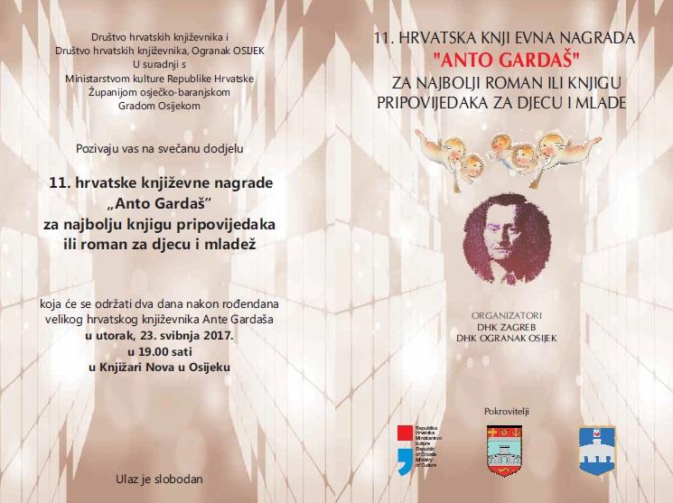 pozivnica 11. hrvatska književna nagrada