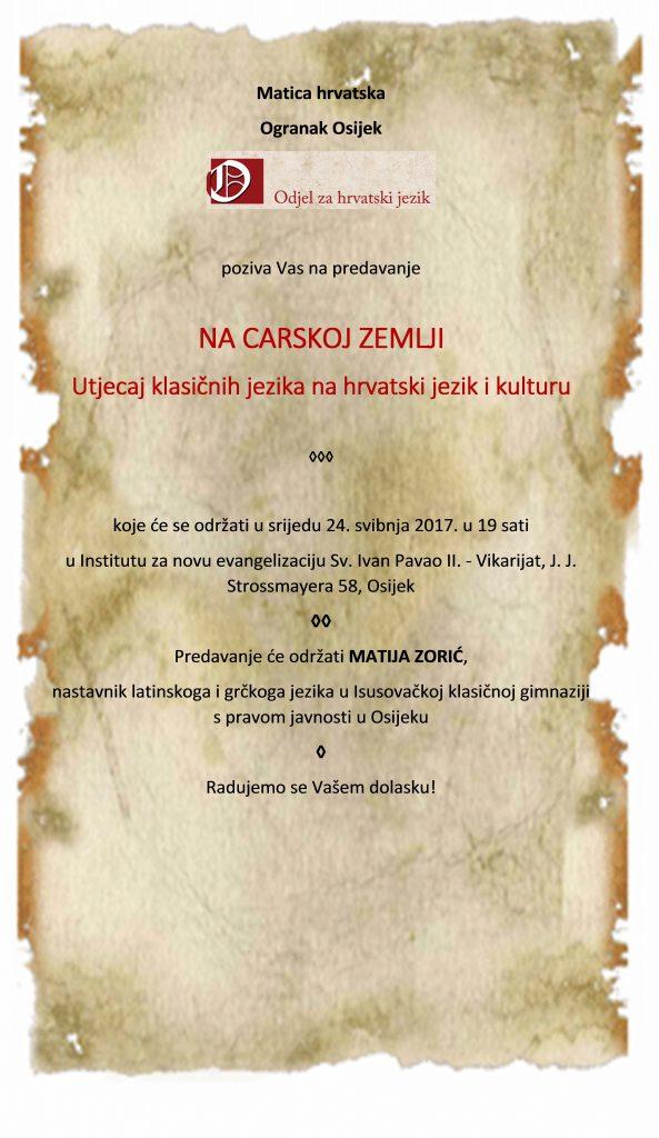 pozivnica- Utjecaj klasičnih jezika na hrvatski jezik i kulturu1