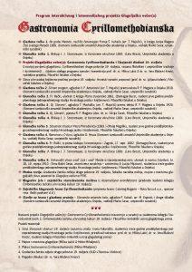 Pozivnica Gastronomia Cyrillomethodianska 2017-konacno-page-002