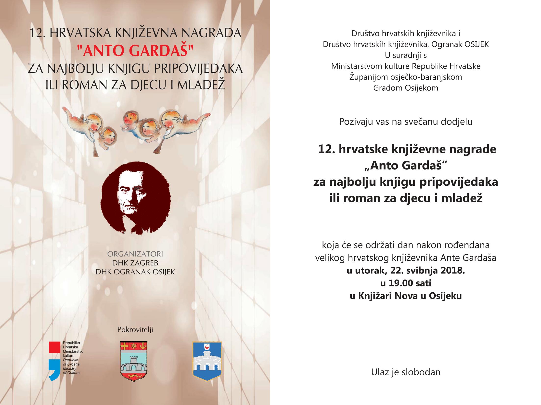 POZIVNICA GARDAŠ 2018-1