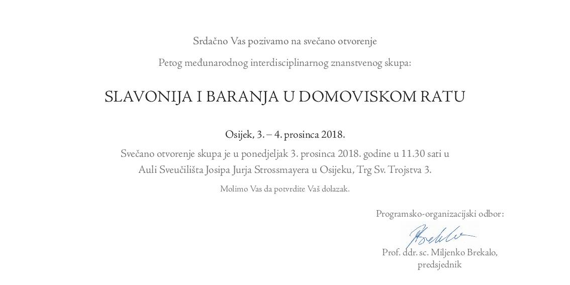 pozivnica-2018-002