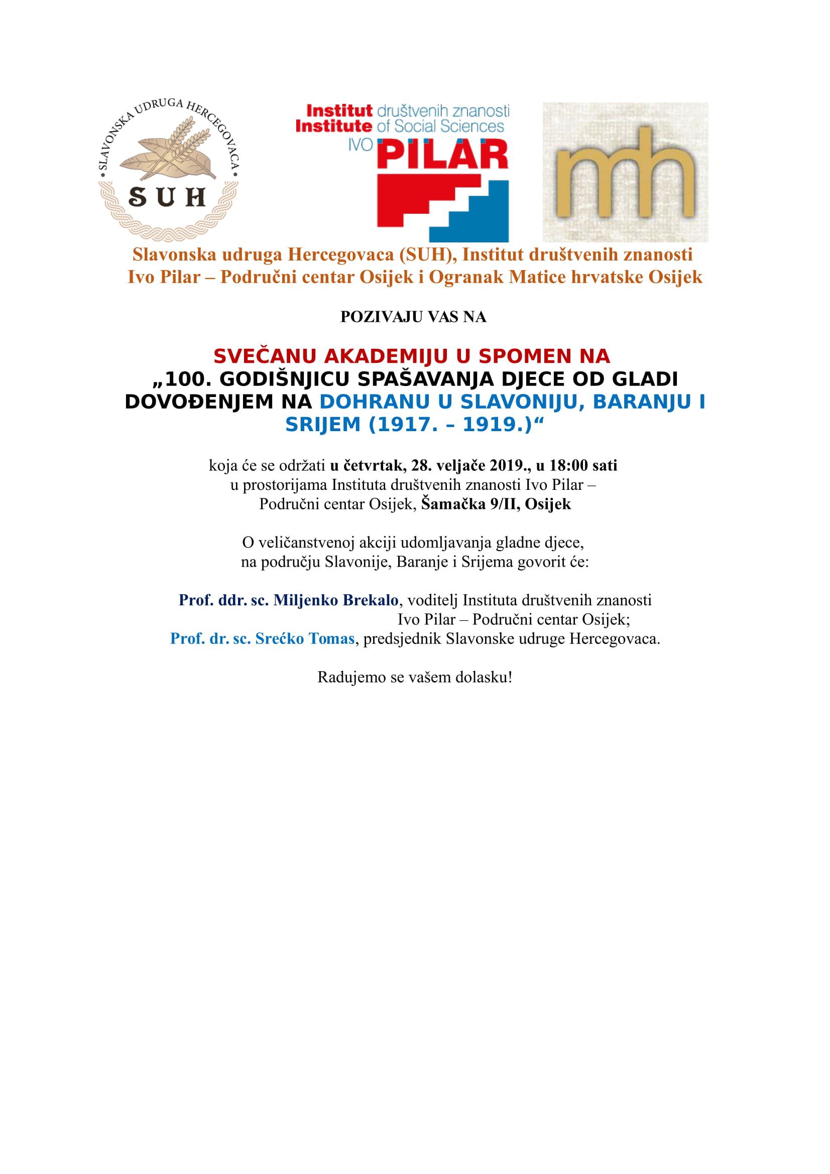 Poziv za Akademiju za 28-II-2019-1