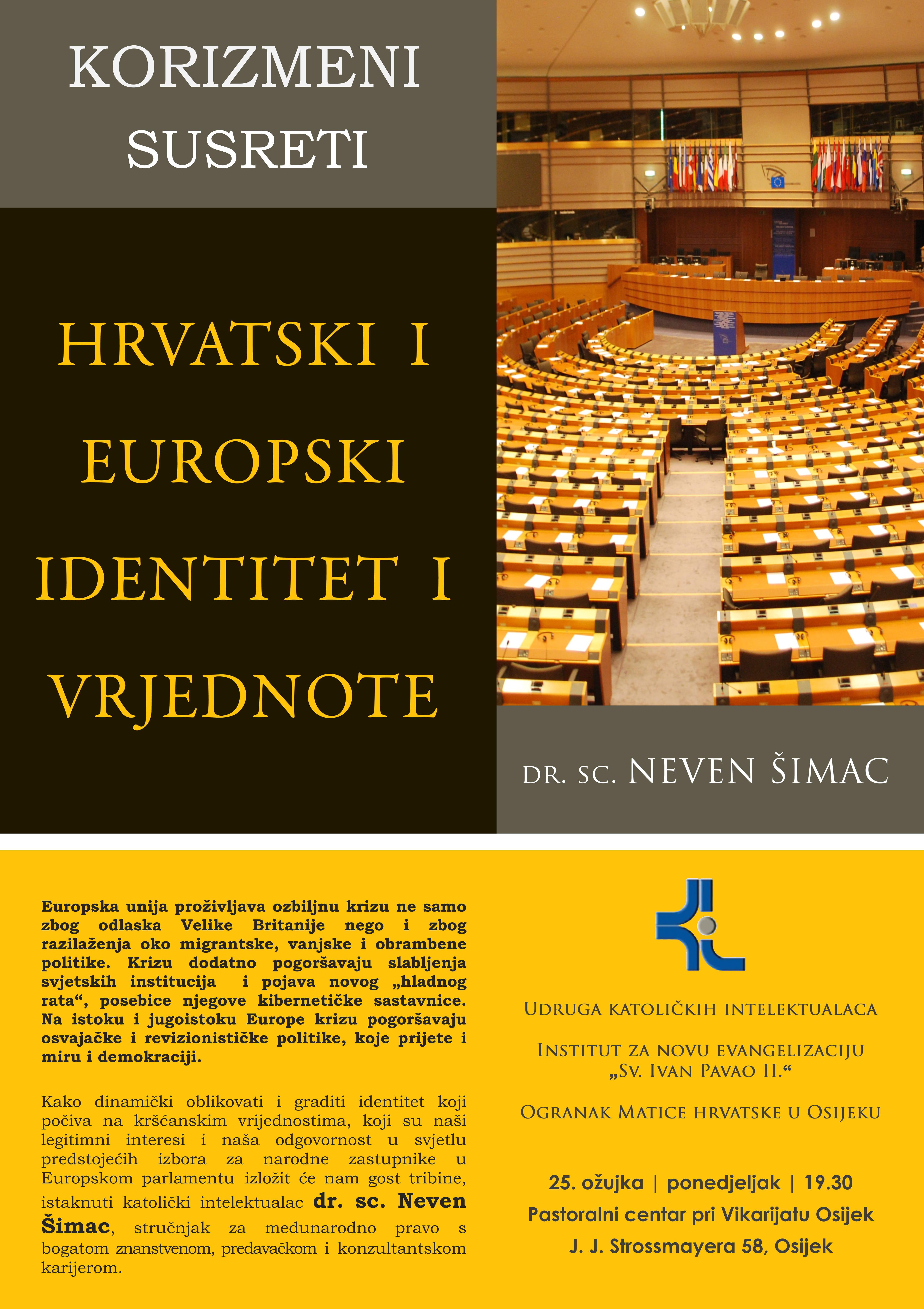 uki_3_koizma_šimac_plakat-1