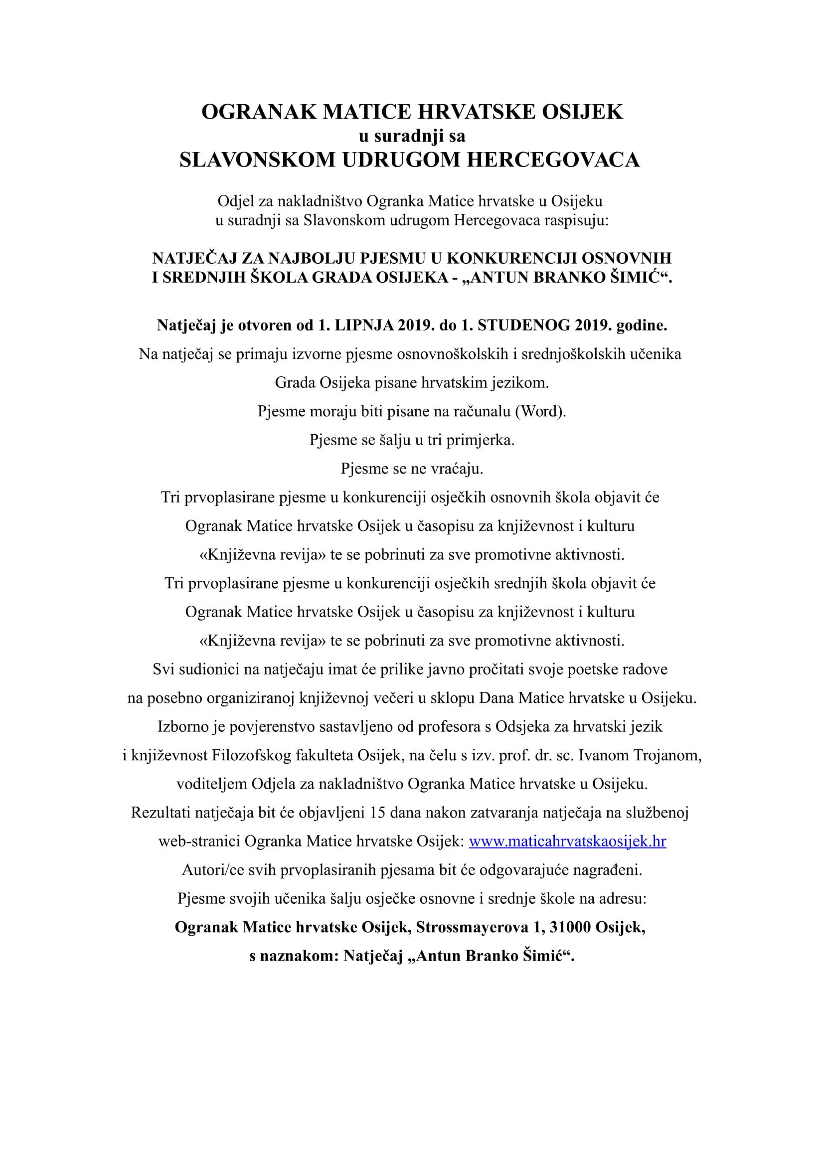 Natječaj-A-B-ŠIMIĆ-OS-2019-1