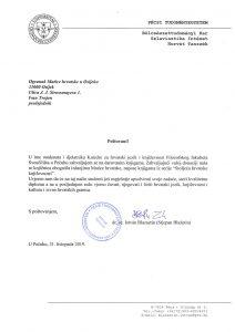 Ogranak-Matice-hrvatske-Osijek_knjige_zahvala